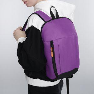 Рюкзак молодёжный, отдел на молнии, наружный карман, цвет фиолетовый/чёрный