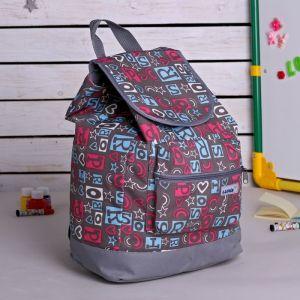 Рюкзак молодёжный, отдел на шнурке, наружный карман, цвет серый