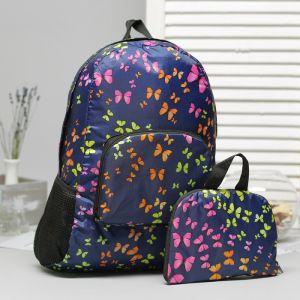 Рюкзак складной, отдел на молнии, наружный карман, 2 боковые сетки, цвет тёмно-синий
