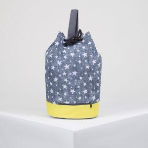Рюкзак молодёжный-торба, отдел на шнурке, цвет голубой/жёлтый
