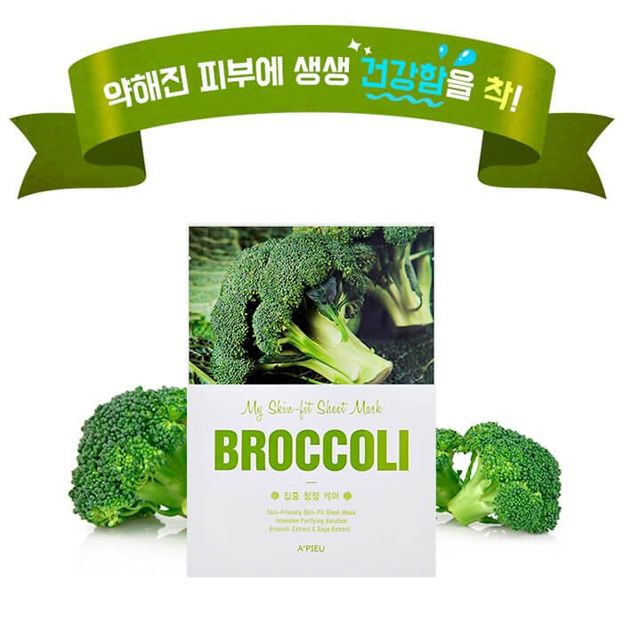 Тканевая маска для лица с экстрактом брокколи A'Pieu My Skin-Fit Sheet Mask Broccoli