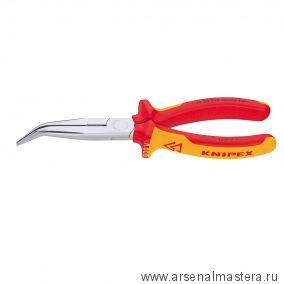 """Длинногубцы модель """"Аист"""" (c резцом) KNIPEX 26 26 200"""