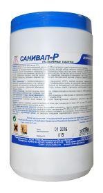 Санивап-Р хлорные таблетки