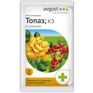 Фунгицид Август Топаз для ягод и цветов от мучнистой росы 2 мл - все для сада, дома и огорода!