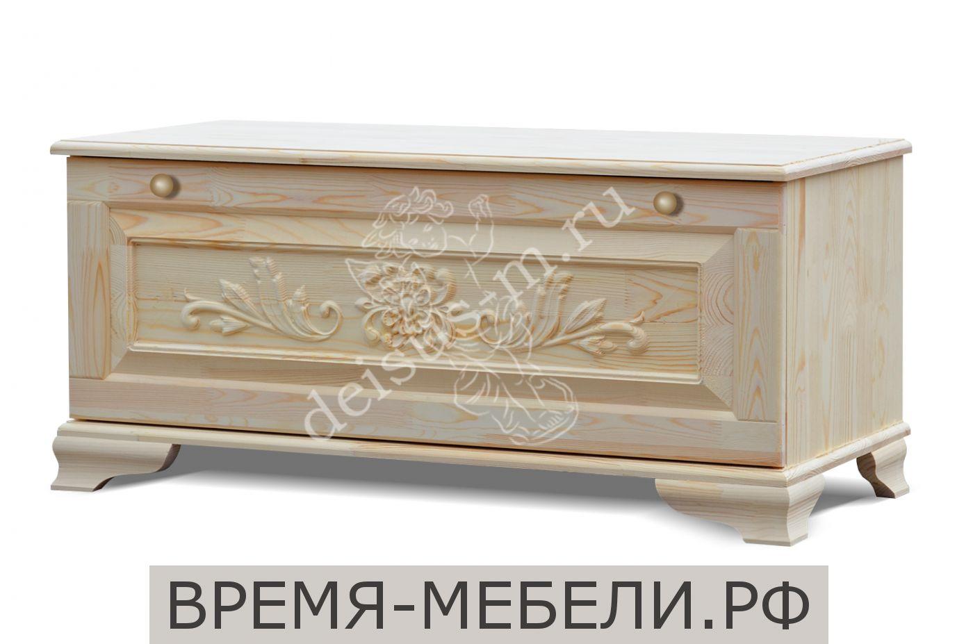 Сундук Валентин-М