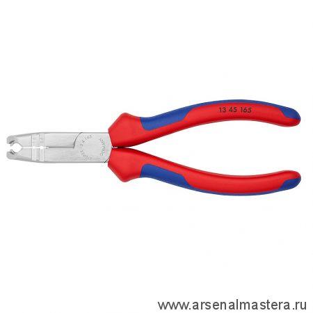 Клещи для удаления оболочки KNIPEX 13 45 165 KN-1345165