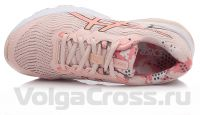 ASICS GT-1000 8 GS SP (1014A092 700)