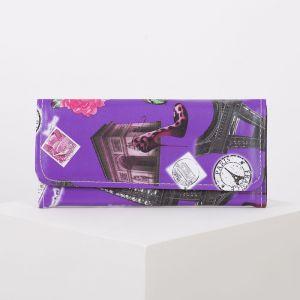 Кошелёк женский, 2 отдела на клапане, цвет фиолетовый