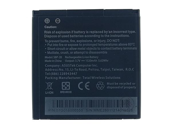 Аккумулятор Asus A66 PadFone (телефон) (SBP-28) Оригинал