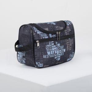 Косметичка-сумочка, отдел на молнии, наружный карман, цвет чёрный