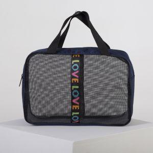 Косметичка-сумочка, отдел на молнии, сетка, цвет серый/синий