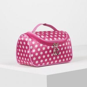 Косметичка-сумка, отдел на молнии, зеркало, цвет розовый/белый