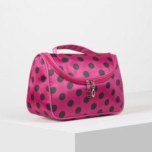 Косметичка-сумка, отдел на молнии, зеркало, цвет малиновый/чёрный