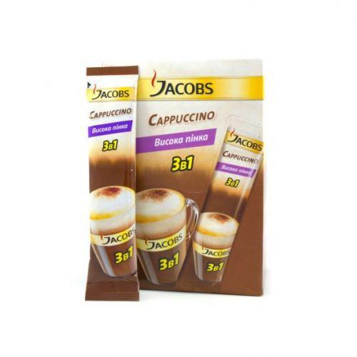 Kofe Jacobs Capuccino 3/1 20 ədəd