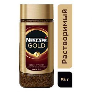 Nescafe Gold 95qr