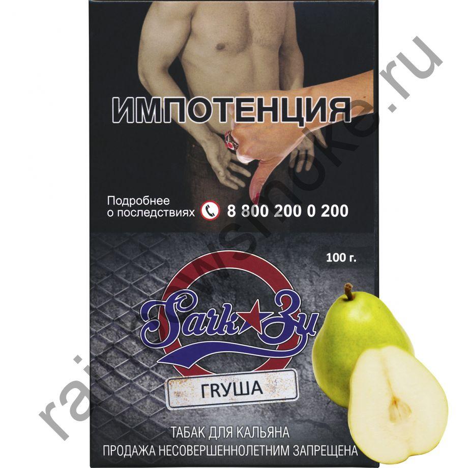 Табак SarkoZy Tobacco 100гр - Груша