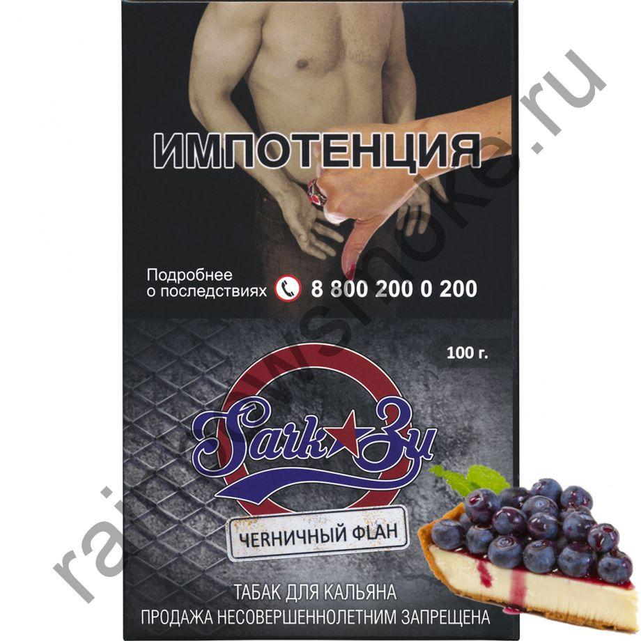 Табак SarkoZy Tobacco 100гр - Черничный Флан