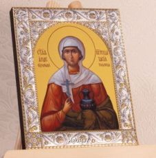 Икона Анастасия Узорешительница (14х18см)