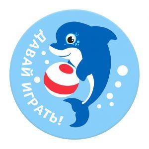 УЦЕНКА Мини-коврик для ванны на присосках «Давай играть»