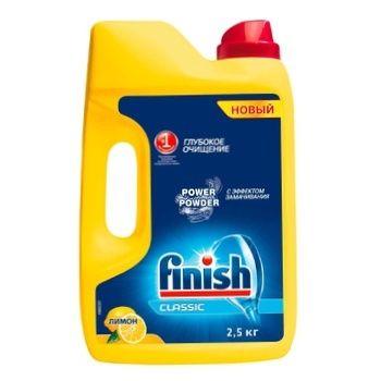 Порошок для посудомоечных машин Finish Classic Лимон 2,5кг