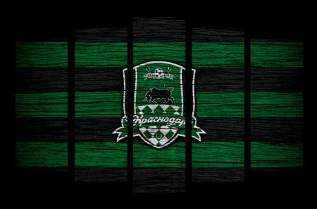 Модульная картина  ФК Краснодар