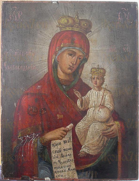 Иконы Пресвятой Богородицы Сковородская