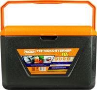 Термоконтейнер Биосталь CB-G малый 10 литров