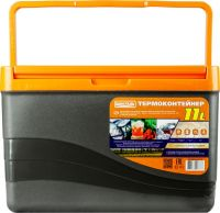 Термоконтейнер Биосталь CB-G малый 11 литров