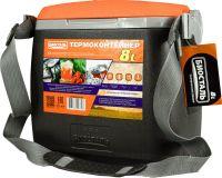 Термоконтейнер Биосталь CB-G-P 8 литров с ремнём