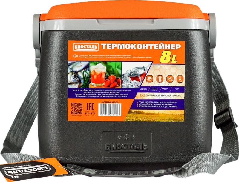 Термоконтейнер Биосталь CB-G-P с ремнём