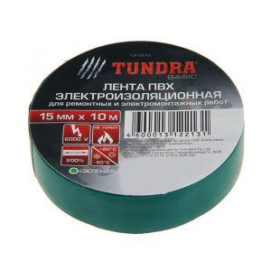 Изолента TUNDRA, ПВХ, 15 мм х 10 м, 130 мкм, зеленая   1312213