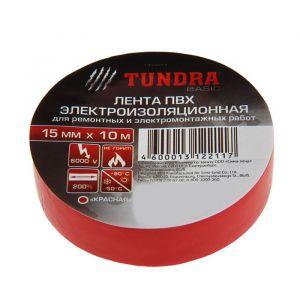 Изолента TUNDRA, ПВХ, 15 мм х 10 м, 130 мкм, красная   1312211