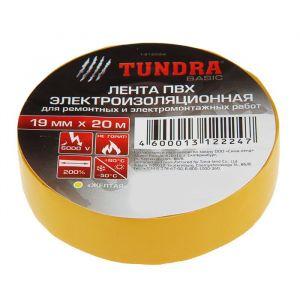 Изолента TUNDRA, ПВХ, 19 мм х 20 м, 130 мкм, желтая   1312224