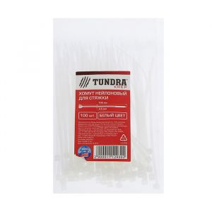 Хомут нейлоновый TUNDRA krep, для стяжки, 2.5 х 100 мм, белый, в упаковке 100 шт. 1112930