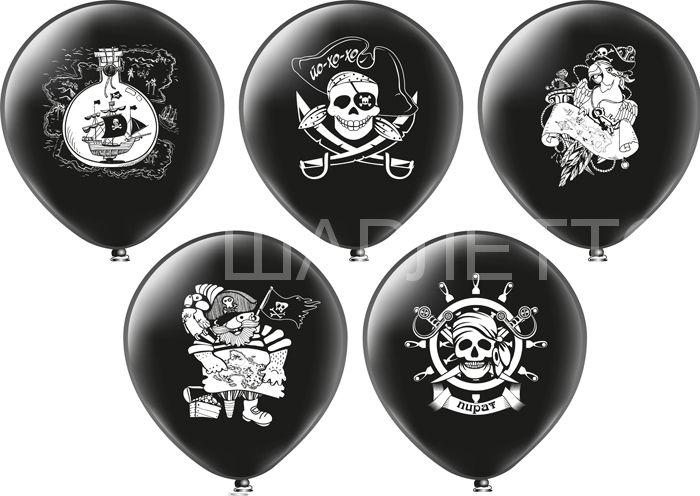 "Шары ""Пираты"""