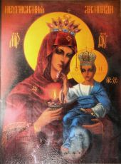 Икона Божией Матери Неугасимая Лампада