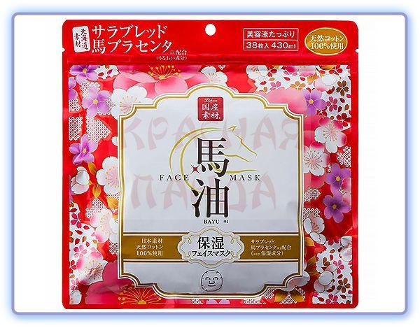 Маски для лица увлажняющие с конским жиром SPC Lishan Horse Oil Face Mask
