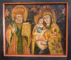 Икона Пресвятой Богородицы Немировская