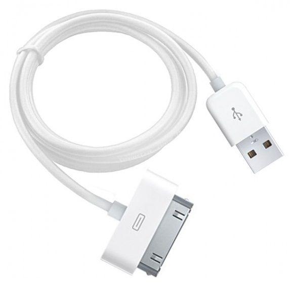 Орбита OT-SMI18 кабель USB 1A (iOS Lighting)1м (NEW 20)