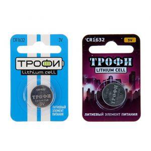 """Батарейка литиевая """"Трофи"""", CR1632-1BL, 3В, блистер, 1 шт. 824101"""
