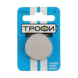 """Батарейка литиевая """"Трофи"""", CR2450-1BL, 3В, блистер, 1 шт. 824110"""