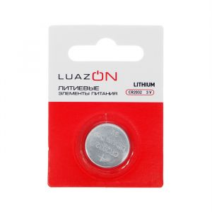 Батарейка литиевая LuazON, CR2032, блистер, 1 шт 3005557