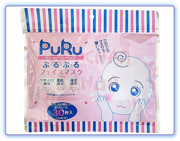 Маски для лица с тройным эффектом SPC PuRu Face Mask