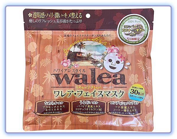 Маски для лица Спокойствие SPC Walea Face Mask