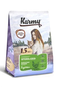 KARMY Sterilized Курица