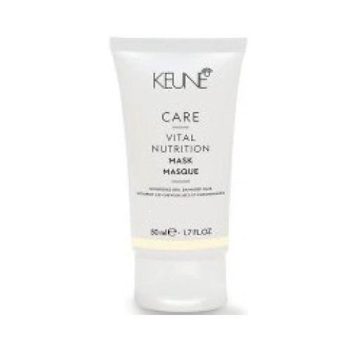 Keune Маска Основное питание/ CARE Vital Nutrition Mask, 50 мл.