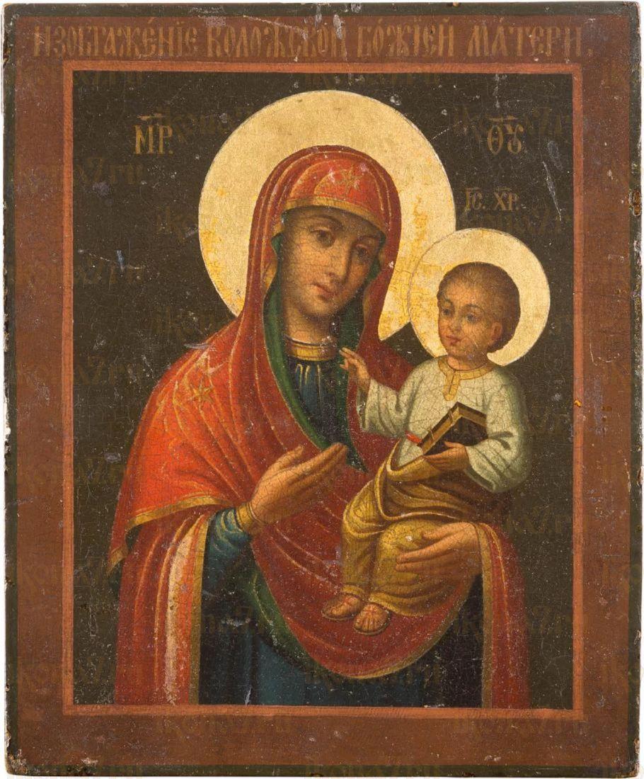 Икона Пресвятой Богородицы Коложская