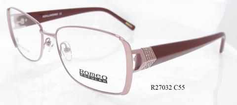 Romeo Popular R27032