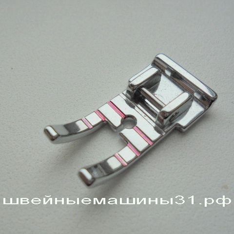 Лапка для прямой строчки, для пэчворка     цена 300 руб.