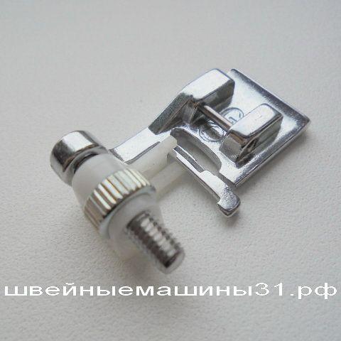 Лапка подшивочная #2     цена 300 руб.